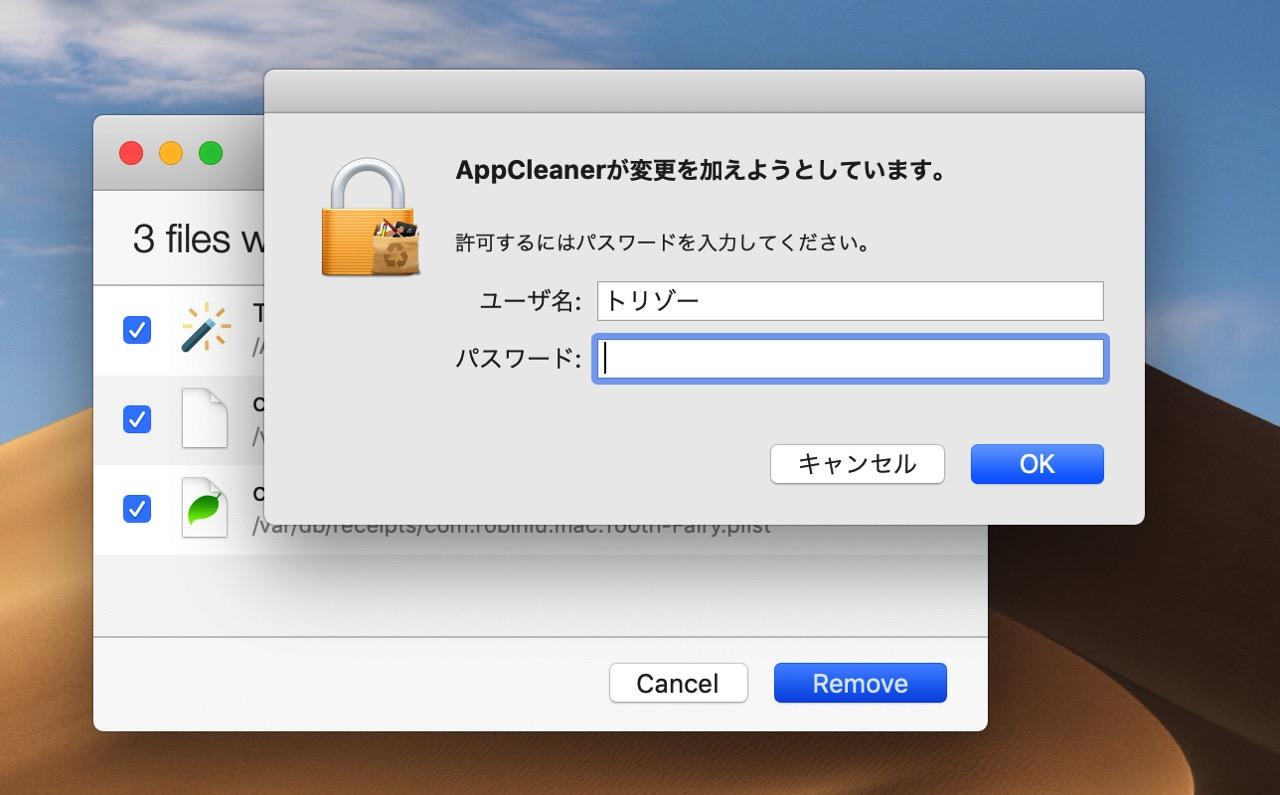 Appcleaner7