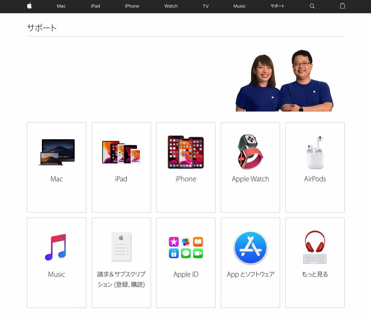 Applecare plus6