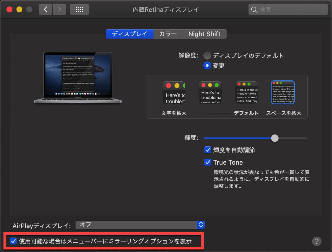 Mac sidecar5