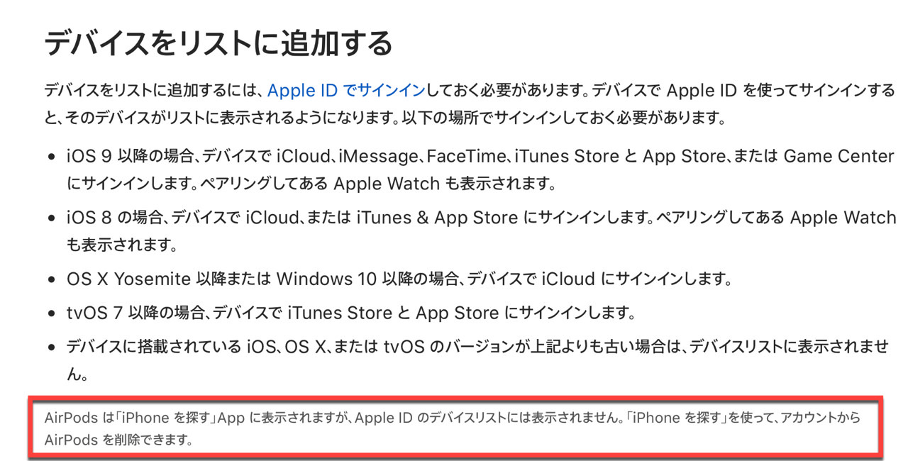 Airpods apple id2