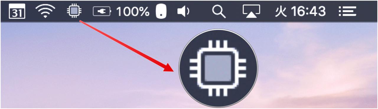Blackmagic eGPU接続方法