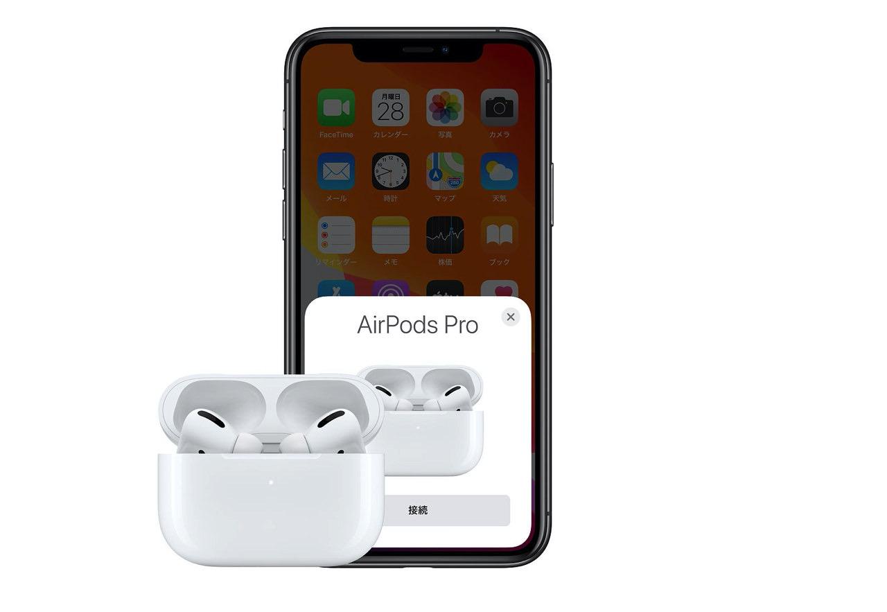 Airpods Pro と iPhoneを接続させておく