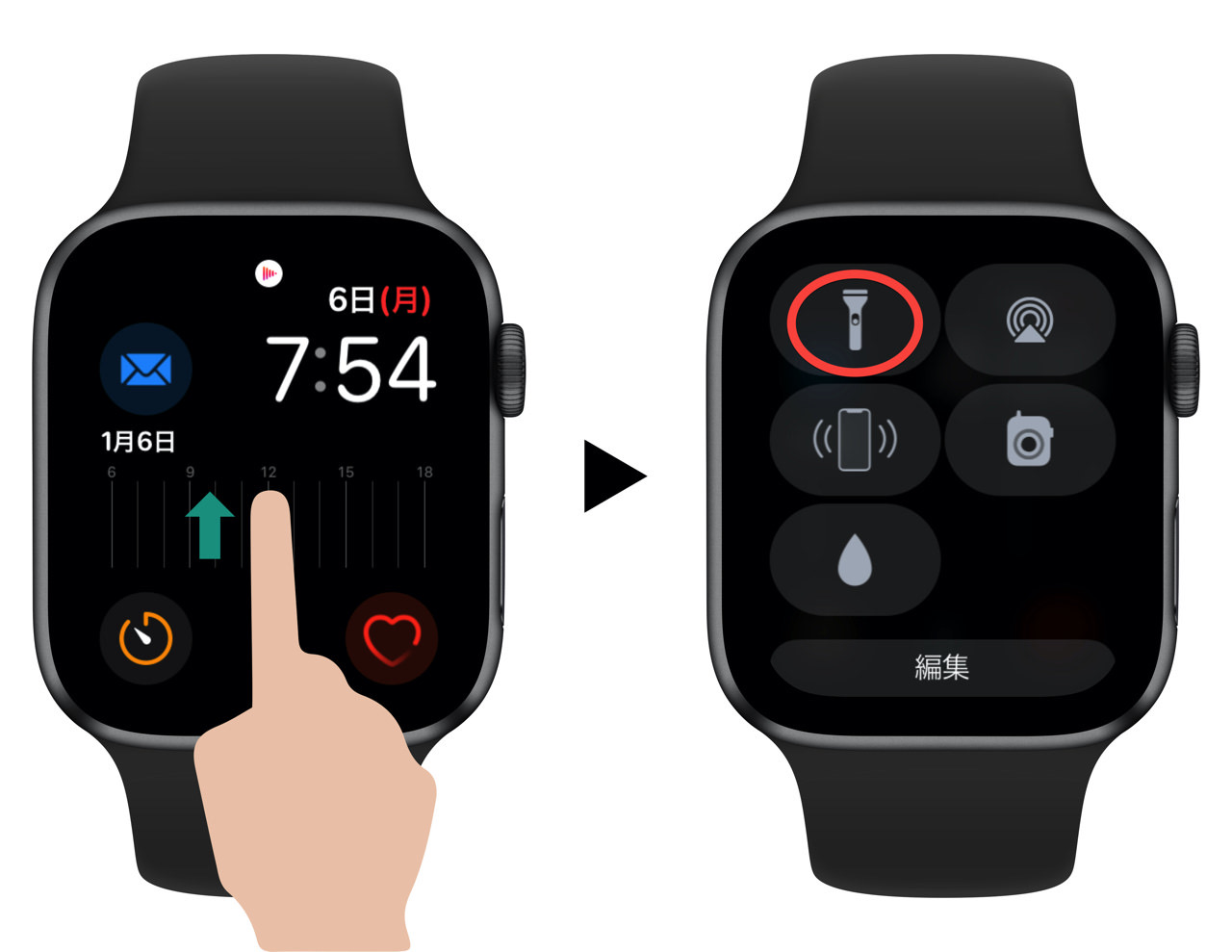 Apple watch flashlight9