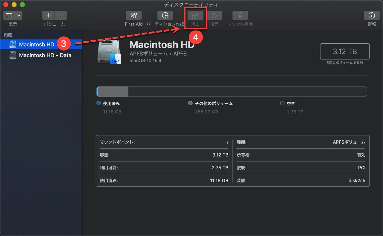 Macintosh HD 消去