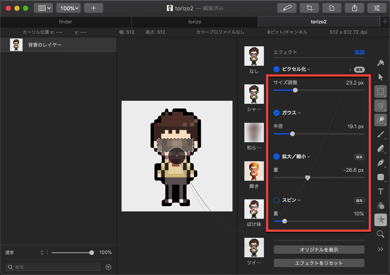 Pixelation pixelmator pro mac3