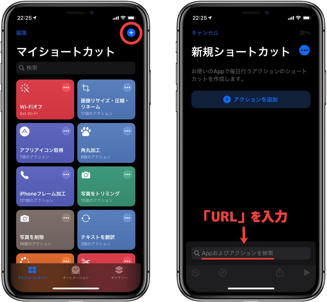 アイコン 変える Iphone