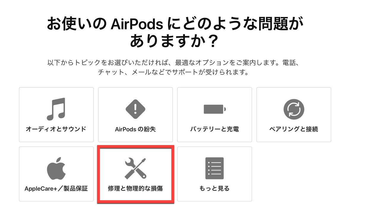 Airpods pro service program for sound issues8