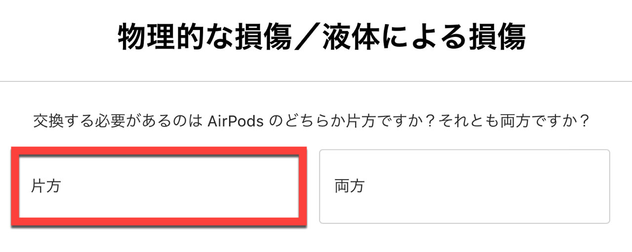 Airpods pro service program for sound issues9