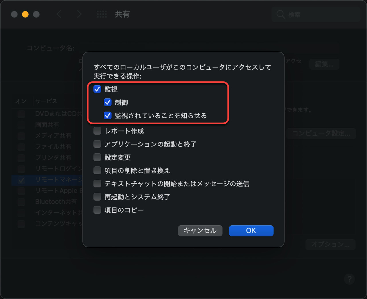 Screen monitored9