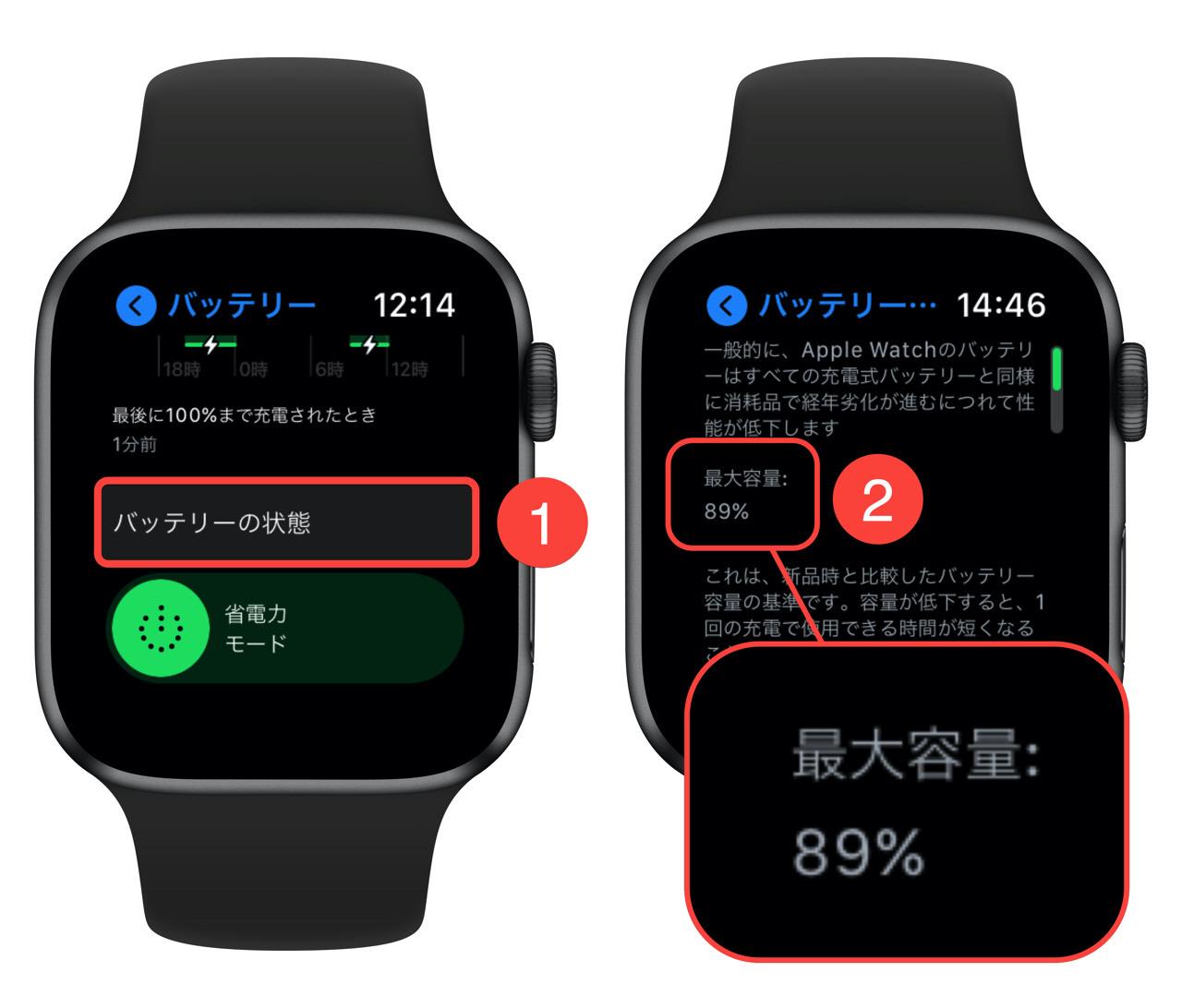 Check battery status apple watch2