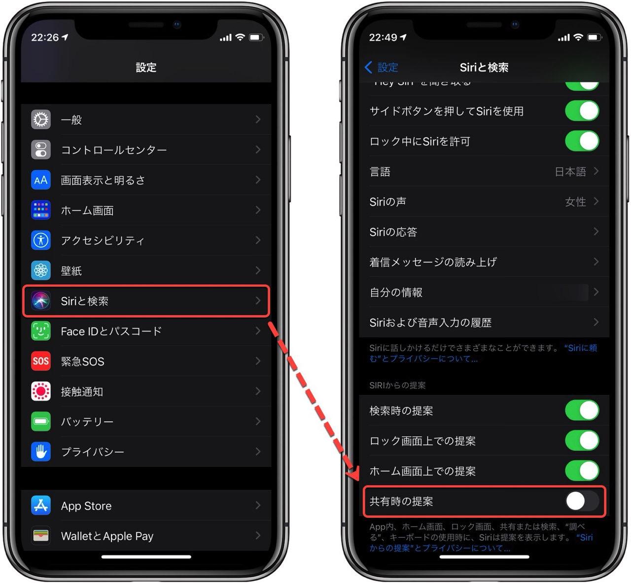 Remove friends icon share menu1