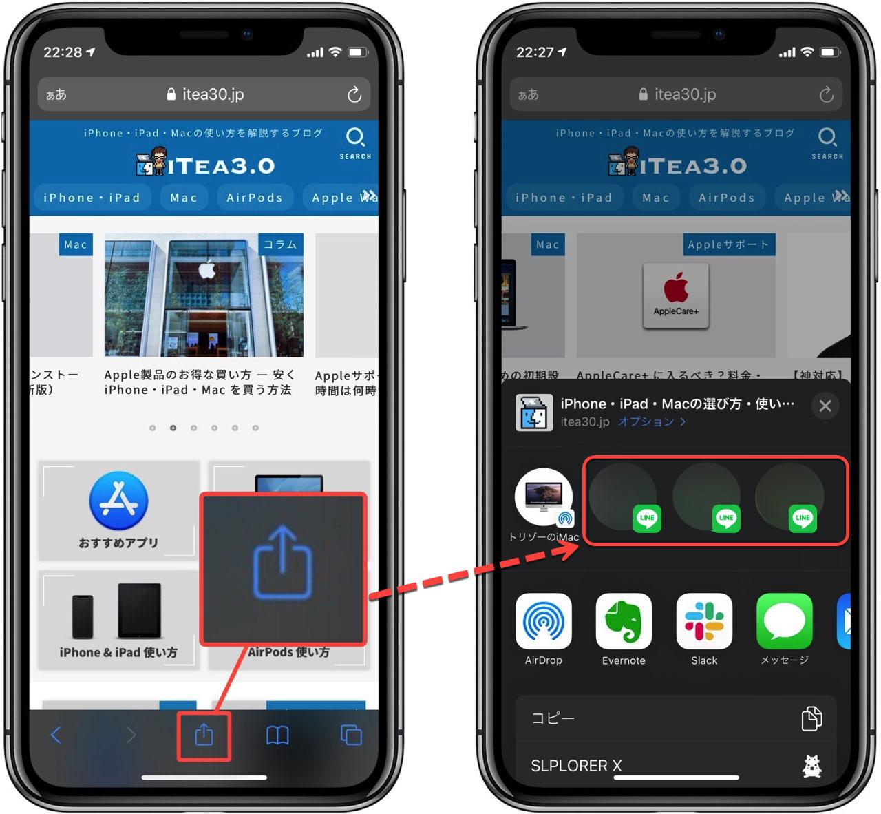 Remove friends icon share menu3
