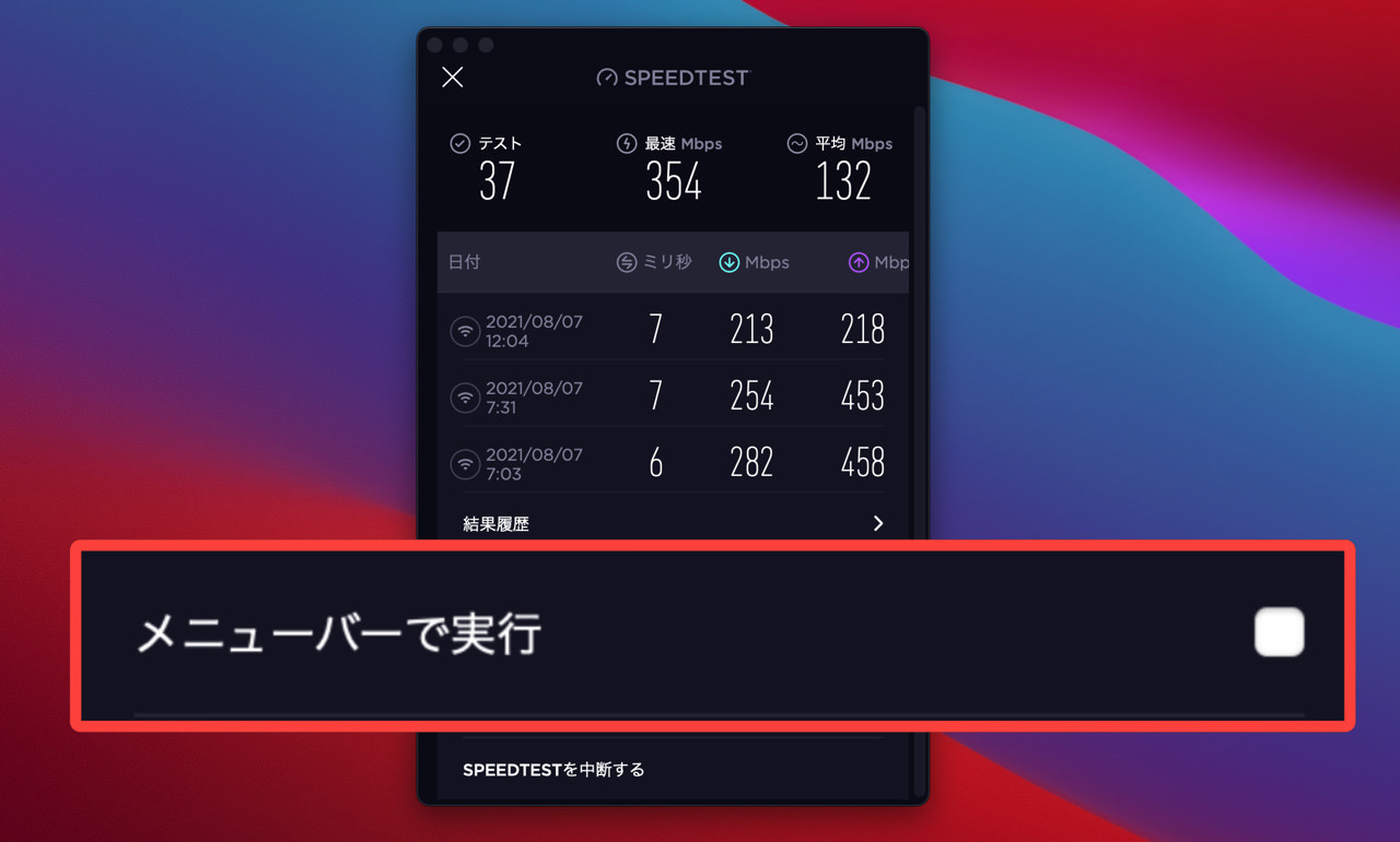Speedtest by ookla1