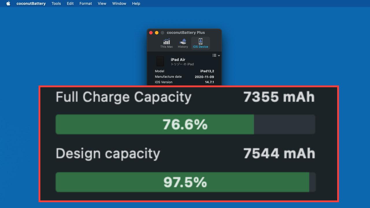 coconutBattery でiPadのバッテリー状態を調べる
